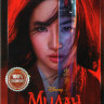 Мулан на DVD