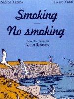 Курить / Не курить (2 DVD) (Без полиграфии!)