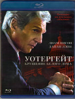 Уотергейт Крушение Белого дома (Blu-ray)