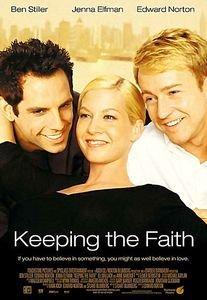 Сохраняя веру  на DVD