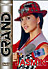 Jasmin - Grand Collection  на DVD