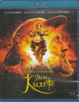 Человек который убил Дон Кихота (Blu-ray)
