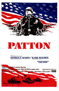 Паттон на DVD