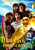Птица Феникс и ковёр-самолёт  на DVD