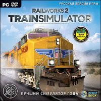 RailWorks 2 Train Simulator (PC DVD)