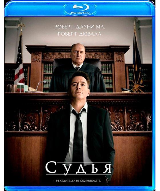 Судья (Blu-ray) на Blu-ray