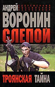 Детский спецназ на DVD