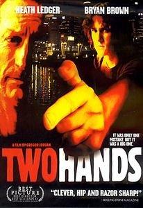 Пальцы веером на DVD