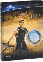 Гладиатор премиальное издание (2 Blu-ray)