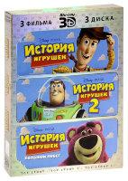 История игрушек 3D / История игрушек 2 3D / История игрушек 3 Большой побег 3D (3 Blu-ray)