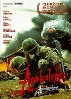Апокалипсис Сегодня (2 DVD)