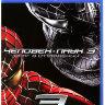 Человек паук 3 Враг в отражении (Blu-ray) на Blu-ray