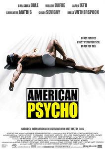 Американский психопат на DVD