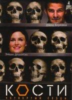 Кости 4 Сезон (26 серий) (4 DVD)