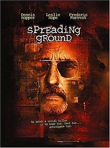 Страх над городом на DVD