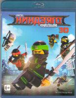 Лего ниндзяго Фильм 3D+2D (Blu-ray)