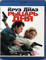 Рыцарь дня (Blu-ray)*