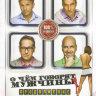 О чем говорят мужчины Продолжение на DVD