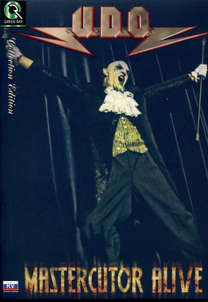 UDO - Mastercutor Live World Tour (2 dvd) на DVD