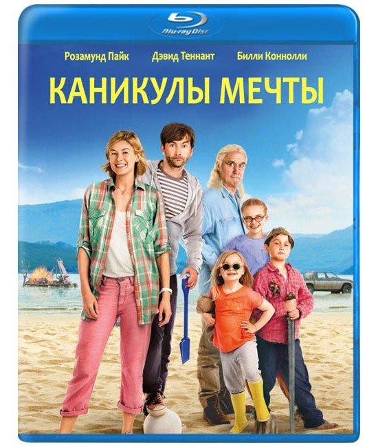 Каникулы мечты (Blu-ray) на Blu-ray