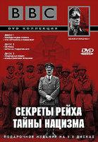 Секреты Рейха. Тайны нацизма: Бомбардировка Германии \ Подводные лодки \ Битва на Гуадалканале \\ Последние дни Гитлера \ Что случилось с Роммелем \ О