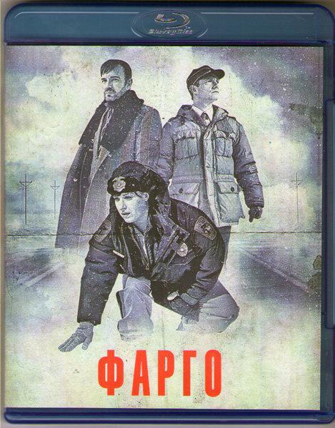 Фарго 1 Сезон (5 серий) (Blu-ray)* на Blu-ray