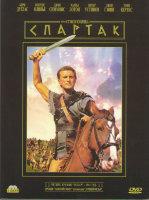 Спартак (2 DVD)