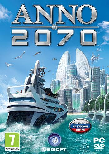 Anno 2070 (PC DVD)