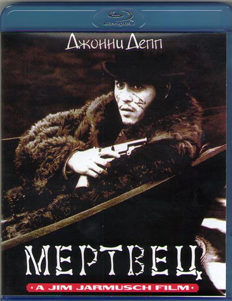 Мертвец (Blu-ray)* на Blu-ray