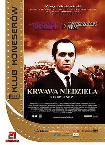 Кровавое воскресенье  на DVD