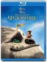 Феи Легенда о чудовище (Blu-ray)