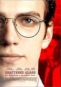 Афера Стивена Гласса на DVD