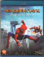 Человек паук Возвращение домой 3D+2D (Blu-ray)