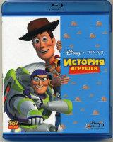 История игрушек (Blu-ray)