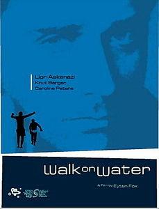 Прогулки по воде на DVD
