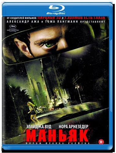 Маньяк (Blu-ray) на Blu-ray
