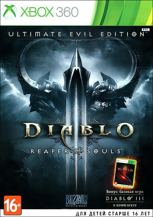 Diablo III Ultimate Evil Edition (Xbox 360)