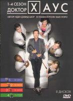 Доктор Хаус 4 Сезона (8 DVD)