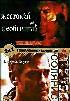 Солярис\Жестокий и Необыкновенный на DVD