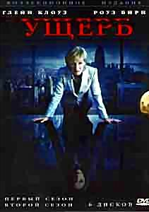 Ущерб 1 и 2 Сезоны (6 DVD) на DVD