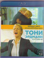 Тони Эрдманн (Blu-ray)