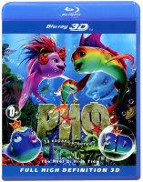 Риф 3D (Blu-ray)