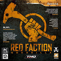 Red faction Guerrilla (PC DVD)