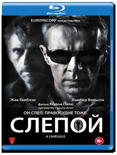 Слепой (Blu-ray) на Blu-ray
