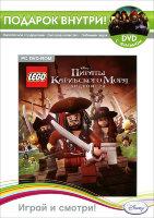 LEGO ПиратыКарибскогоморя (DVD-BOX) (+ DVD фильм Пираты Карибского моря На странных берегах)