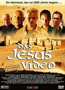 Охотники за реликвией (В поисках древней гробницы) на DVD