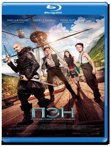 Пэн Путешествие в Нетландию (Blu-ray)* на Blu-ray