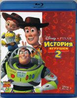 История игрушек 2 (Blu-ray)