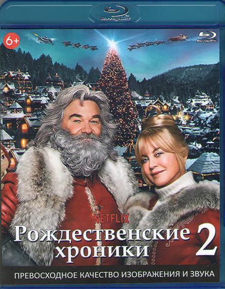 Рождественские хроники 2 (Blu-ray)* на Blu-ray