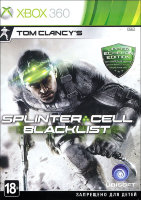 Splinter Cell Blacklist (2 Xbox 360)